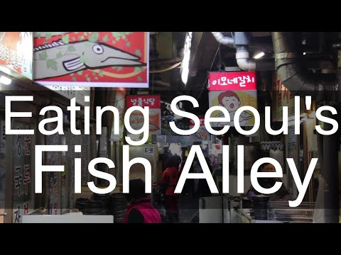 Serious Eats in Seoul, South Korea - Hairtail Fish Alley