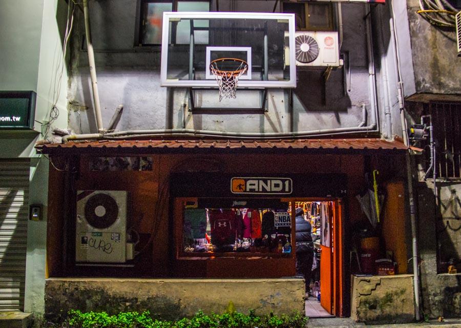AND1 Basketball store in Taipei, Taiwan