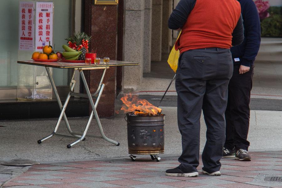 Burning money for Lunar New Year