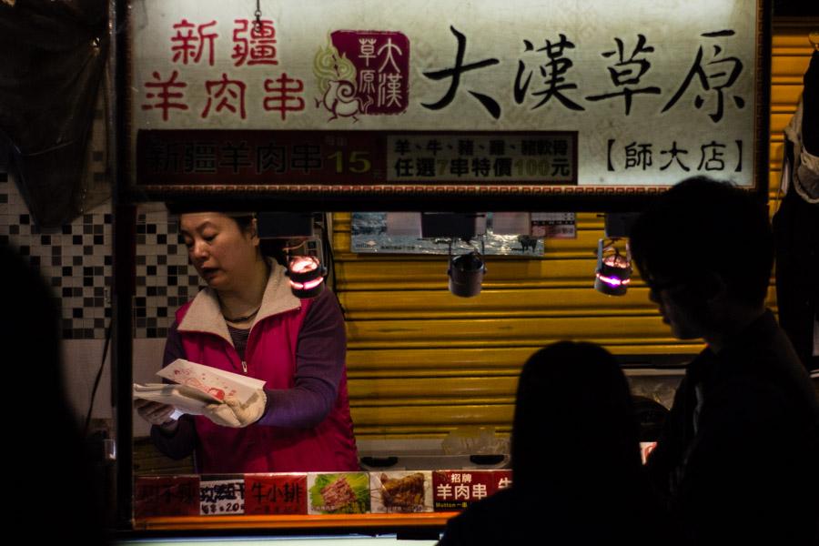 Street food stall in Taipei, Taiwan