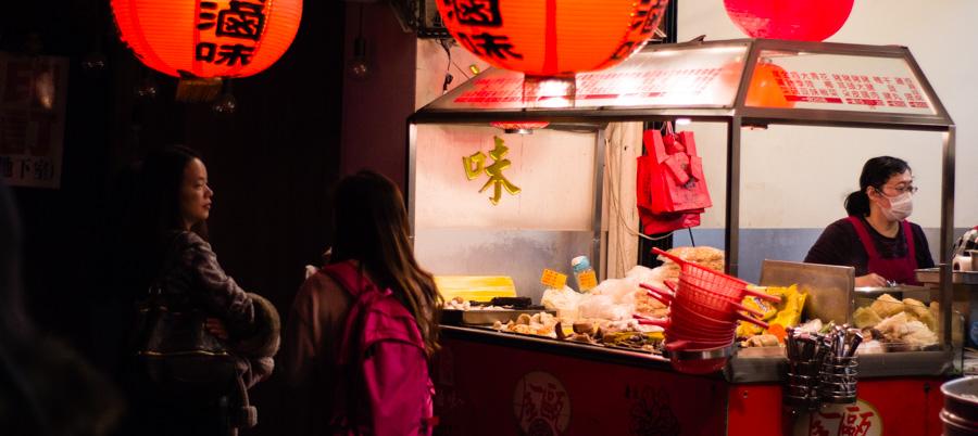 Lu wei stand shida night market taipei