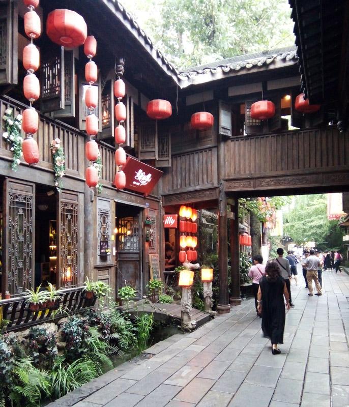Jin Li Street restaurant