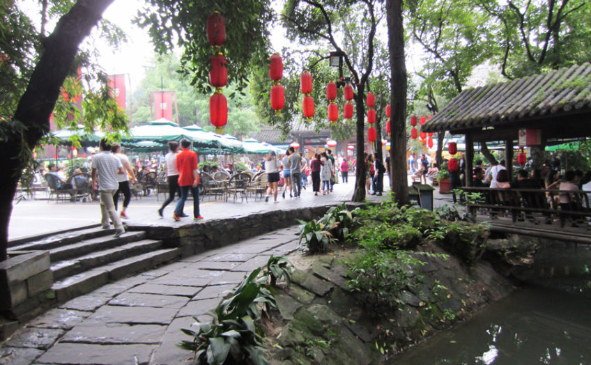Jin Li Street Chengdu, China stage area